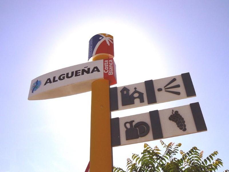 Un hombre fallece al volcar su camión en una cantera de La Algueña